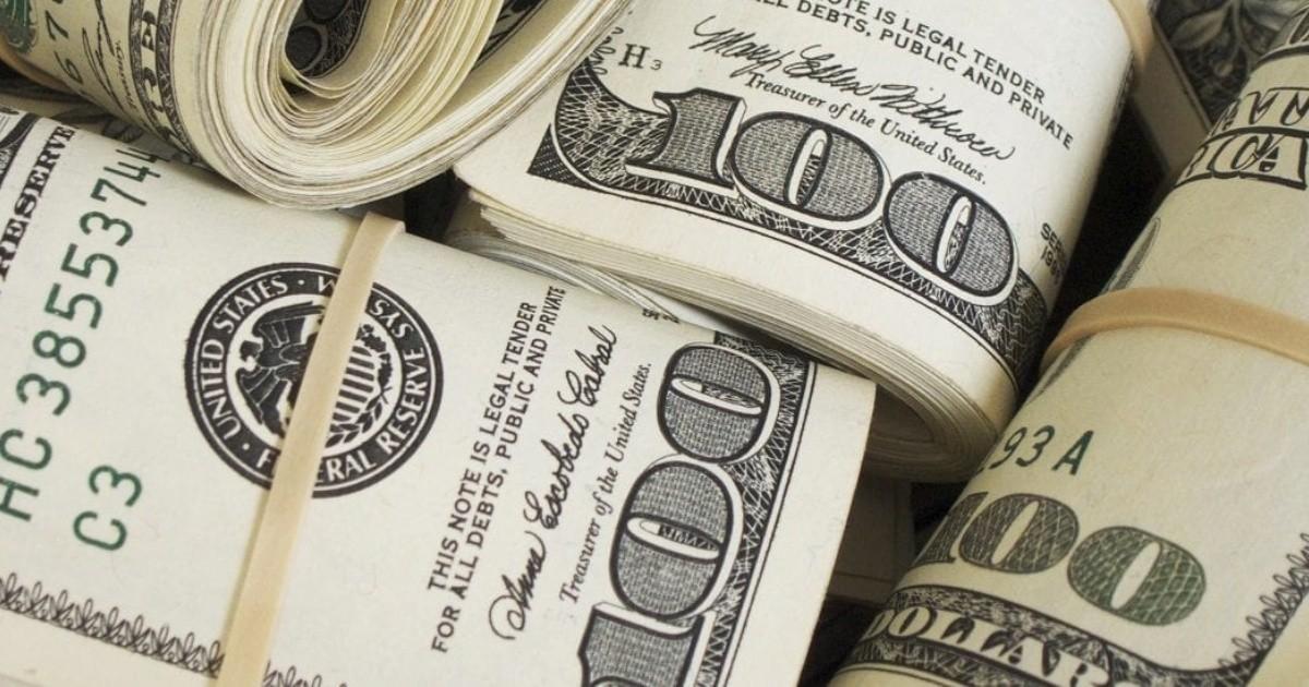 سعر الدولار اليوم وسعر الصرف 27 ديسمبر 2020