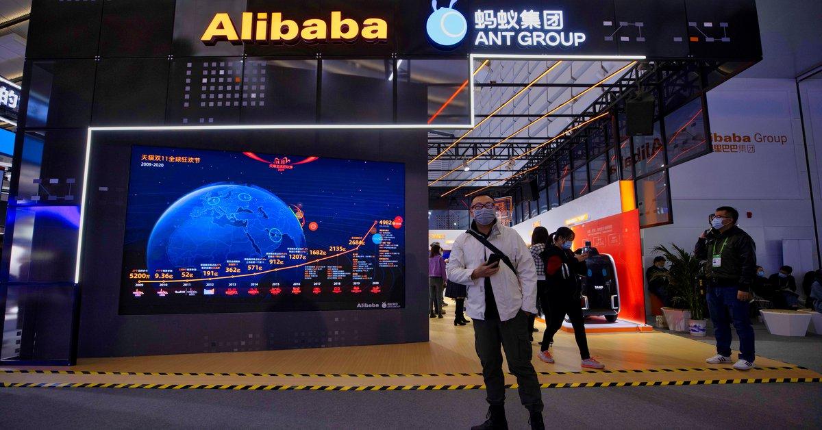 الصين تحقق في قضية علي بابا في قضية مكافحة الاحتكار ، وهوت أسهم عملاق التجارة الإلكترونية