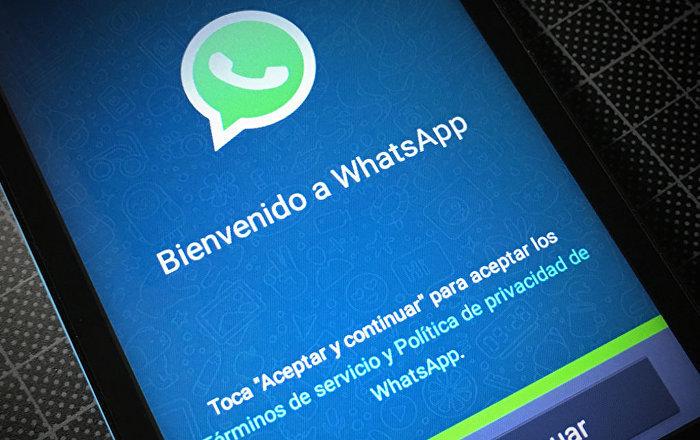 توقف أردوغان عن استخدام WhatsApp لأسباب تتعلق بالخصوصية
